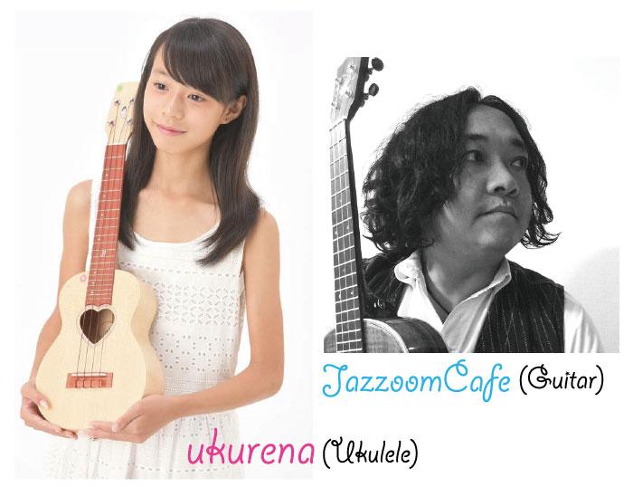 ukurena&jazzoomcafeライブ