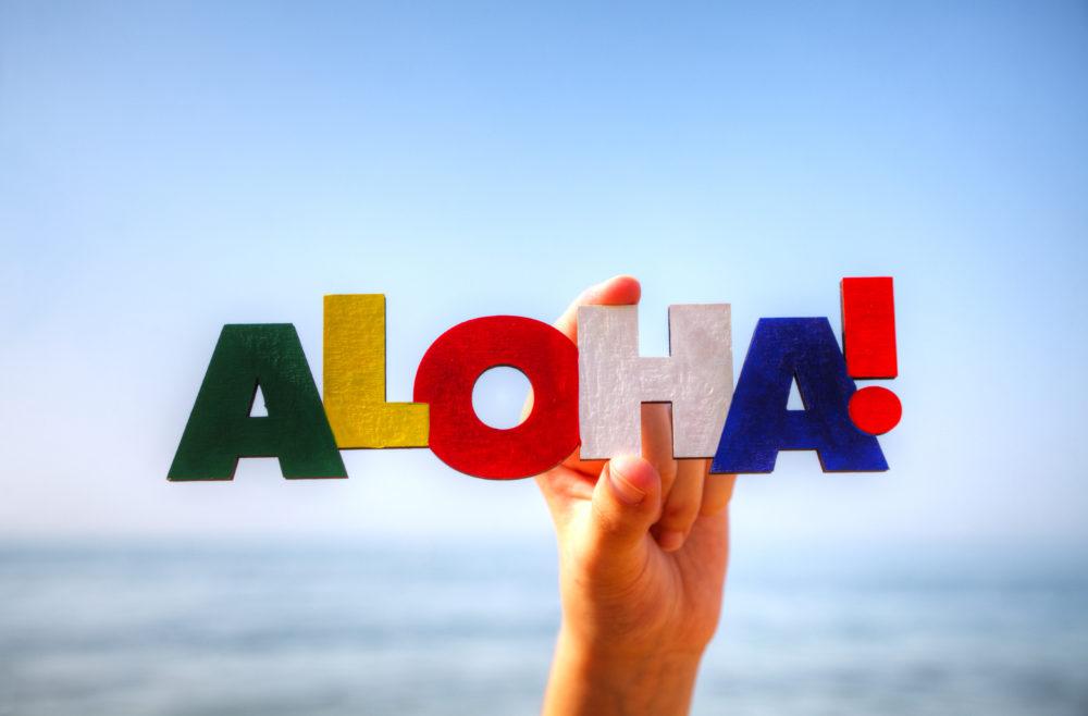ハワイ語を残すためにハワイ語を...